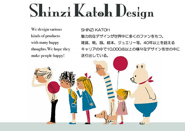 Shinzi Katoh カトウシンジ